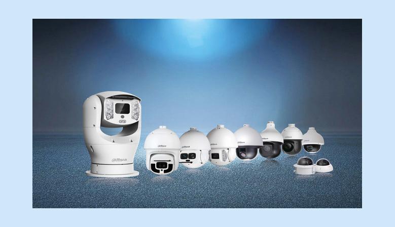 domes ptz IP videosurveillance Dahua