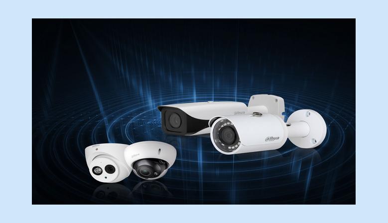 Caméras HDCVI Dahua au meilleur prix