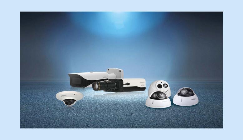 Caméras IP Dahua de vidéosurveillance